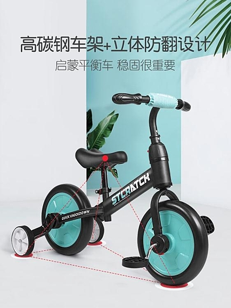 兒童三輪車腳踏車小孩1-3歲自行車童車小單車手推車 WD 淇朵市集