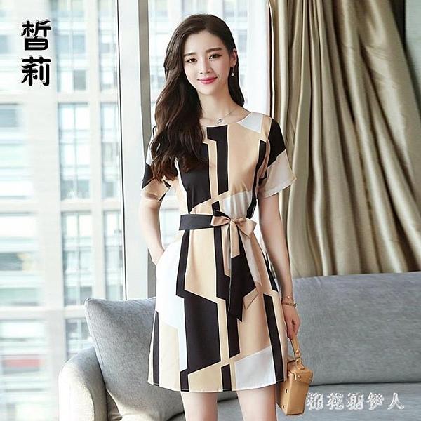 寬鬆收腰顯瘦 洋裝連身裙 貴夫人減齡高端氣質短袖2020年春夏季新款裙子CH323【棉花糖伊人】