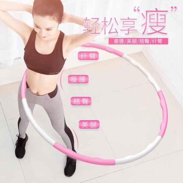 呼啦圈 女收腹美腰圈成人收腰加重收身健身器材初學呼拉圈 創時代 雙12購物節