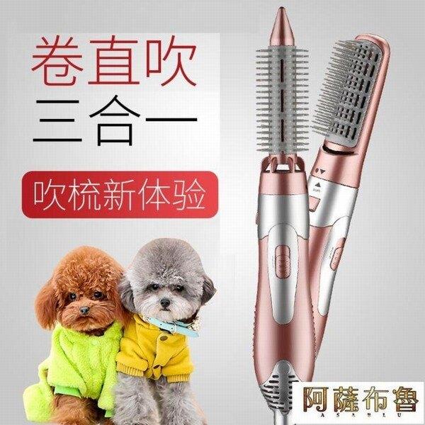 吹風機 寵物吹風機大功率靜音狗狗拉毛機小型犬貓咪吹梳一體吹毛神器泰迪  創時代 新年春節  送禮