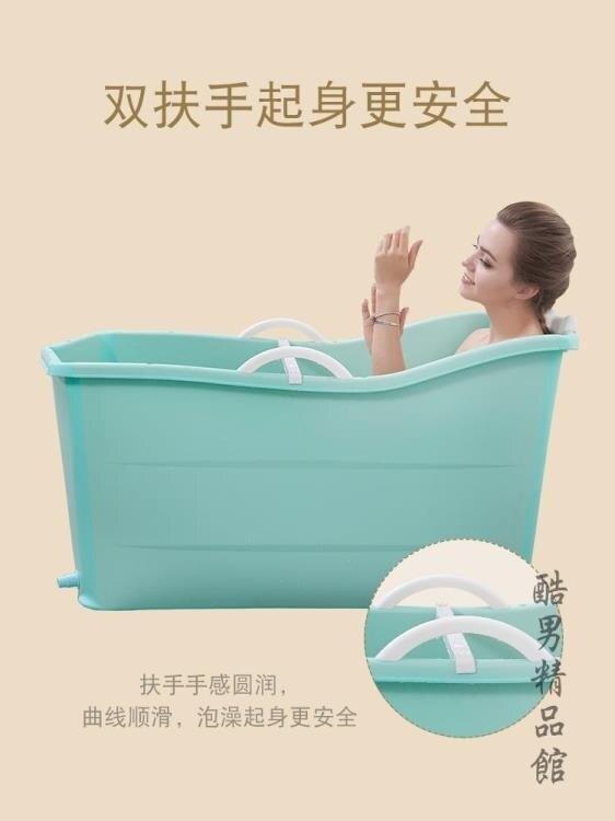 「樂天優選」可折疊兒童洗澡桶超大號泡澡桶浴盆寶寶浴桶小孩雙人洗澡盆游泳桶