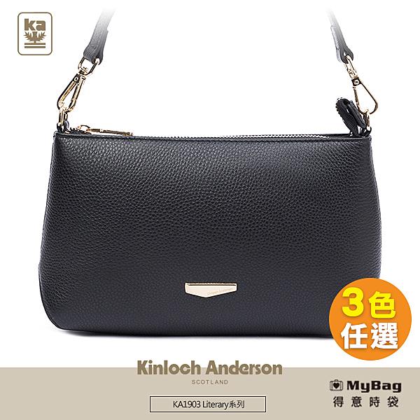Kinloch Anderson 金安德森 手提包 Literary 肩背包 斜背包 鍊條包 KA190305 得意時袋