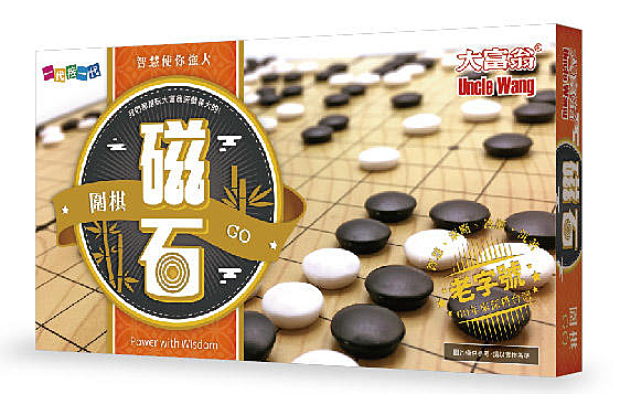 『高雄龐奇桌遊』大富翁 新磁石圍棋 (大) 繁體中文版 正版桌上遊戲專賣店