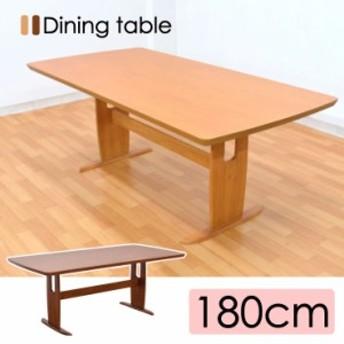 ダイニングテーブル 幅180cm bist180-360 木製 6人用 ミドルブラウン ライトブラウン キッチン シンプル 机 食卓 m815nk