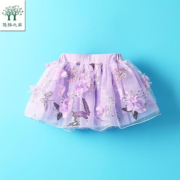 女寶寶夏裝蓬蓬半身裙一3二4三5四歲短裙女童網紗裙子兒 洛小仙女鞋