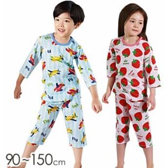 ルームウェア キッズ パジャマ 女の子 男の子 ベビー トップス パンツ 2点セット 上下セットアップ 綿100% 寝間着 7分袖 7分丈 セットア