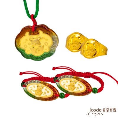 J code 真愛密碼金飾 旺財鼠黃金彌月禮盒-0.3錢