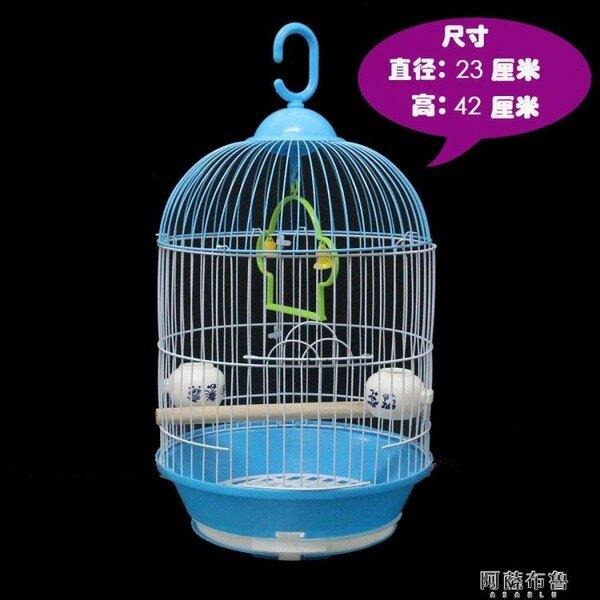 鳥籠  虎皮鸚鵡鳥籠 牡丹中號小號文鳥珍珠畫眉籠小鳥籠寵物鳥籠  創時代 新年春節  送禮