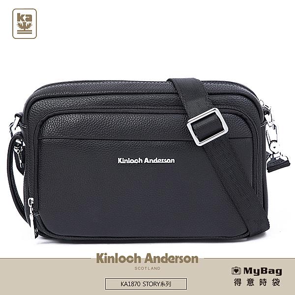 Kinloch Anderson 金安德森 側背包 STORY 2WAY 斜背包(中) KA187009 得意時袋
