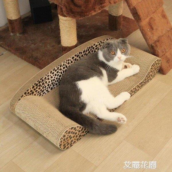 背靠式貓抓板磨爪器耐磨瓦楞紙貓窩大號貓沙發耐磨貓咪玩具用品創時代3C 交換禮物 送禮