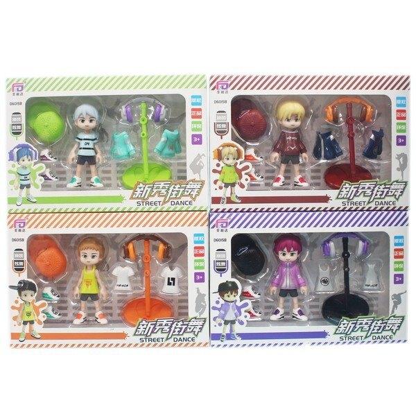 變裝街舞男孩公仔 新秀街舞 D6015B(有4款)/一款入(促60) 換裝娃娃 正版授權 ST安全玩具-出清商品-生D764
