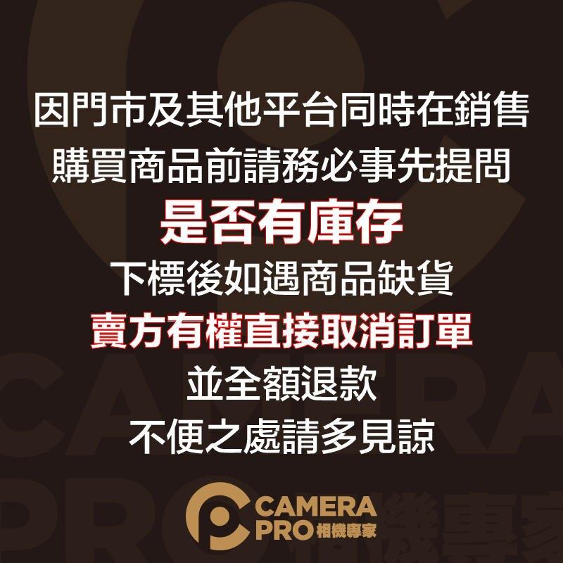 ◎相機專家◎Godox 神牛 LSA-04 21吋專業魔術臂 承重3kg 3/8 1/4 魔術手臂 LSA04 公司貨
