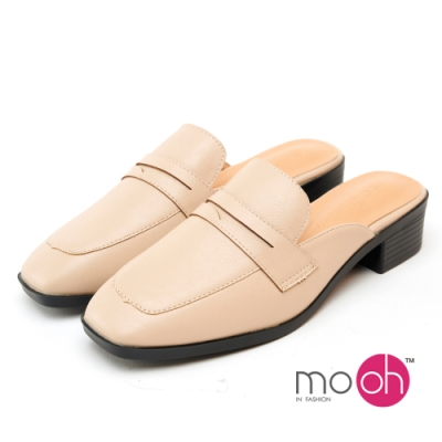mo.oh包頭拖鞋軟皮樂福造型穆勒鞋 杏裸色