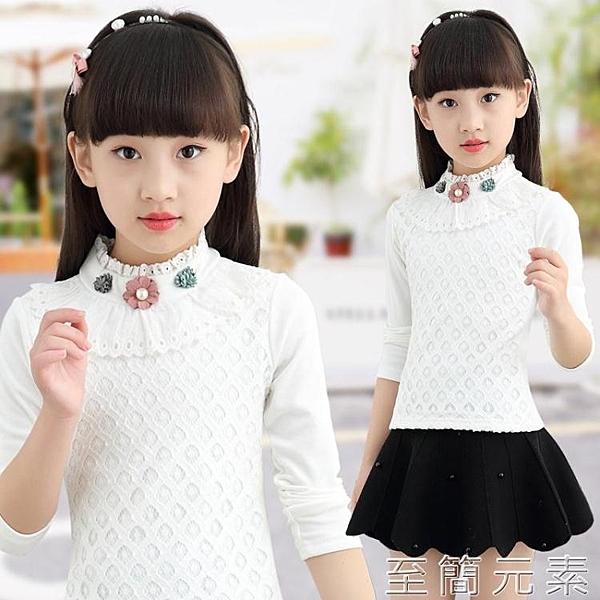 春秋季女童打底衫中大童寶寶洋氣蕾絲上衣兒童裝純棉長袖T恤 至簡元素