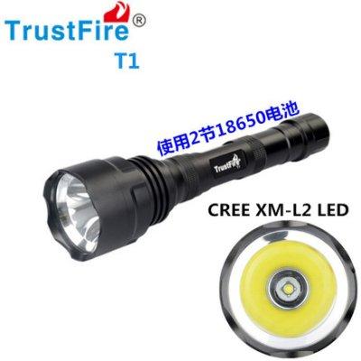手電筒 頭燈 釣魚燈 LED手電筒TrustFire  T1  1600LM  CREE XM-L2  5檔光面強光手電筒18650電