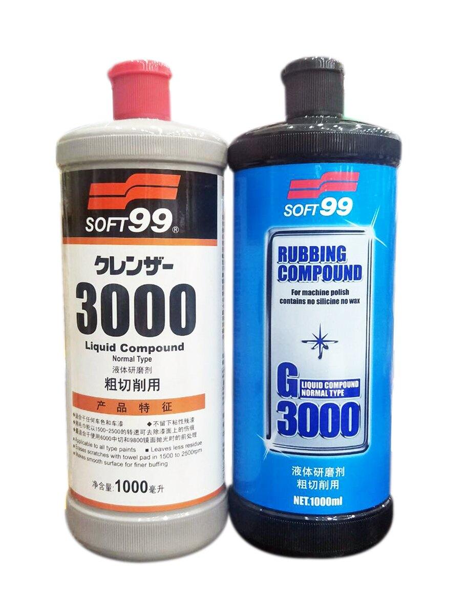 SOFT99 G3000 研磨粗蠟(粗切削用) CG001 (隨機出貨恕不挑色)