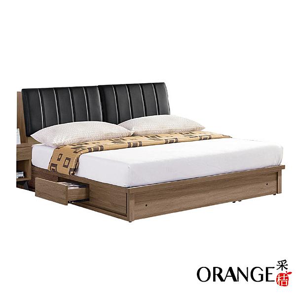 【采桔家居】安雅 現代5尺皮革雙人抽屜床台組合(床頭箱+三抽床底+不含床墊)