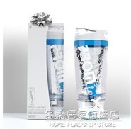 蛋白營養粉搖杯健身運動水杯自動攪拌杯電動搖搖杯奶昔杯 伊卡萊  聖誕節禮物