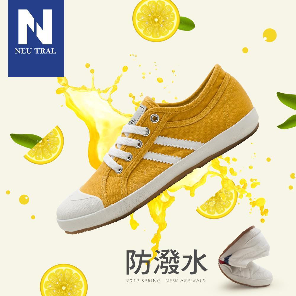 NeuTral-防潑水雙斜紋小白鞋-黃