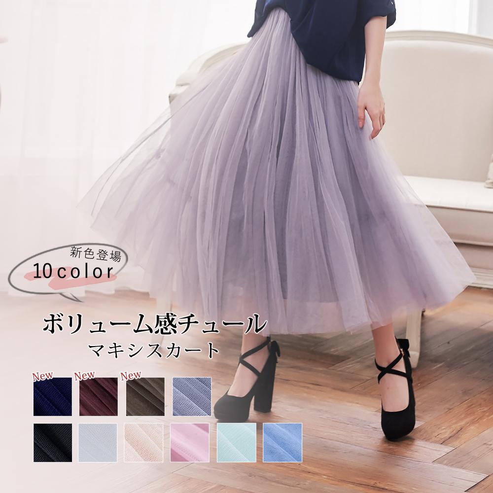 露比午茶-多層次素色網紗擺仙女紗裙長裙