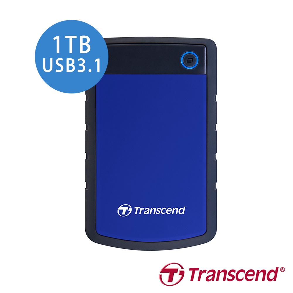 Transcend 創見 StoreJet 25H3B 1TB USB3.1 2.5吋行動硬碟(藍色)