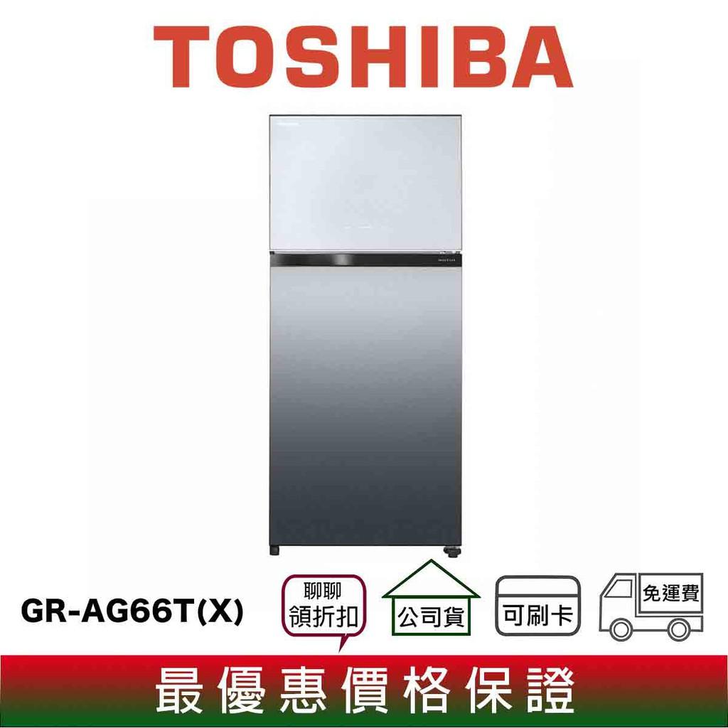 TOSHIBA東芝 GR-AG66T(X) 608L 變頻 一級省電 雙門電冰箱