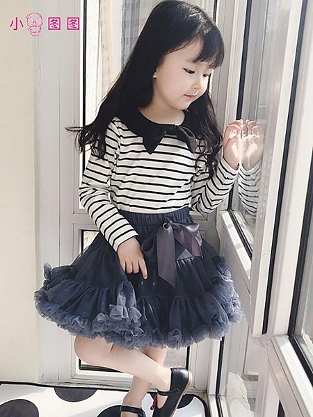 兒童薄網紗裙中大童公主裙女童半身裙親子裝短裙寶寶母 洛小仙女鞋