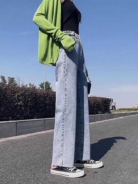 闊腿牛仔褲女直筒寬鬆顯瘦百搭春裝年新款潮高腰垂感泫雅褲子 伊衫風尚