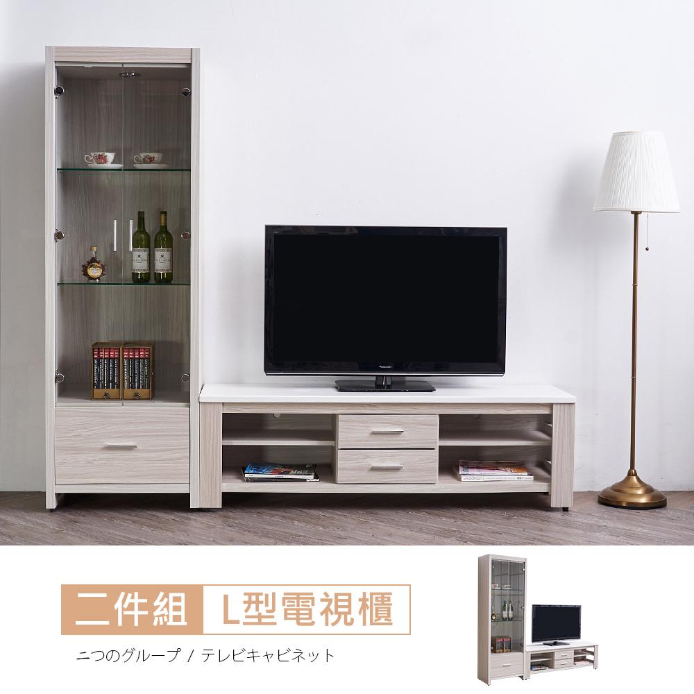 【時尚屋】[UF8]諾爾白梣木7尺L型電視櫃UF8-3117+3115免運費/免組裝/L型電視櫃