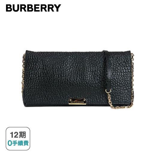 【BURBERRY】 鐵牌LOGO荔枝紋皮革鍊帶肩背包(黑)