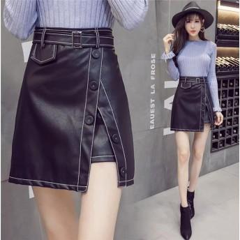 [55555SHOP]ins 成熟した女性の痩身と魅力を実践するタイトスカート ハイウエスト バッグヒップ PU Aライン スカート