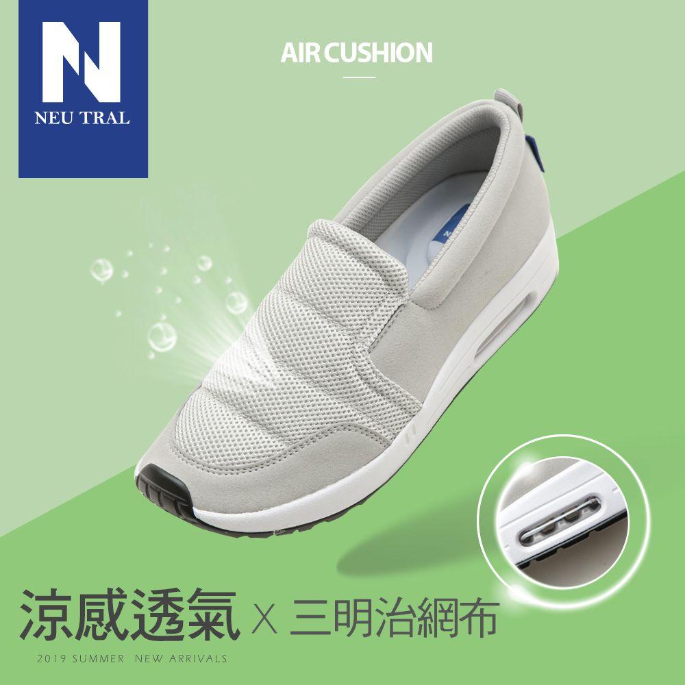 NeuTral-防潑水透氣網布氣墊鞋(灰)-大尺碼