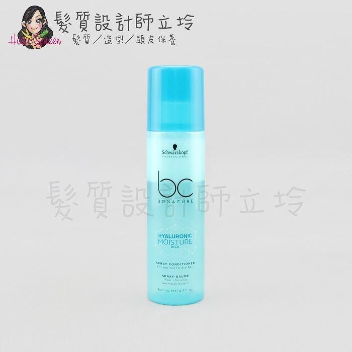 立坽『免沖洗護髮』欣臨公司貨 Schwarzkopf施華蔻 水感保濕玻尿酸隨手護200ml LH16