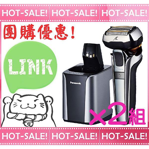 《團購二組專案》Panasonic ES-LV9C-S 國際牌 5D刀頭 電鬍刀*2組 (台灣國際牌公司貨)