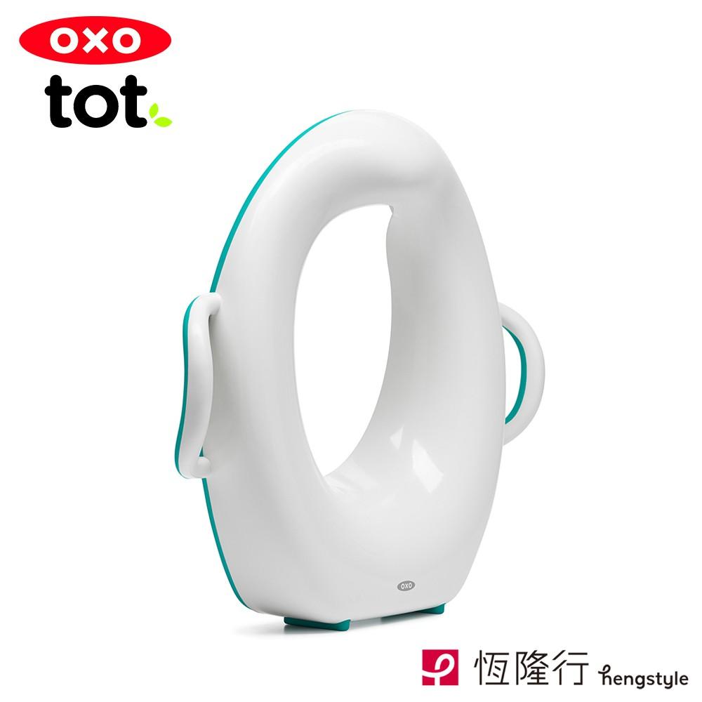 【OXO tot】便座小幫手-靚藍綠兒童便器-[正台灣公司貨/非代購/非水貨](任選2件88折)