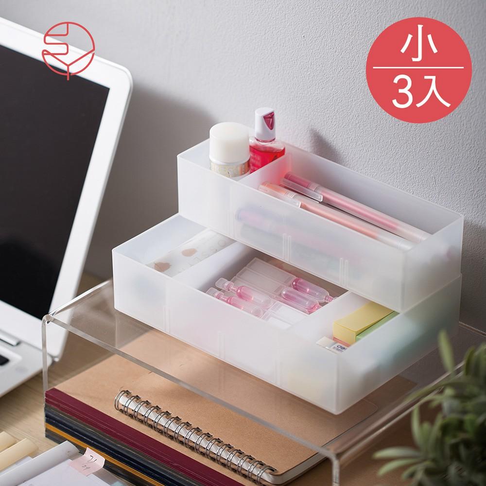 【日本霜山】可疊分隔式桌面抽屜霧透PP收納盒-小-3入(送分隔片12入)