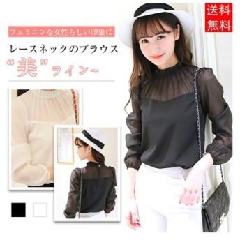 レースネックブラウス 韓国ファッション ブラウス 可愛い 上品 透け感 女性らしい シフォン 長袖シャツ