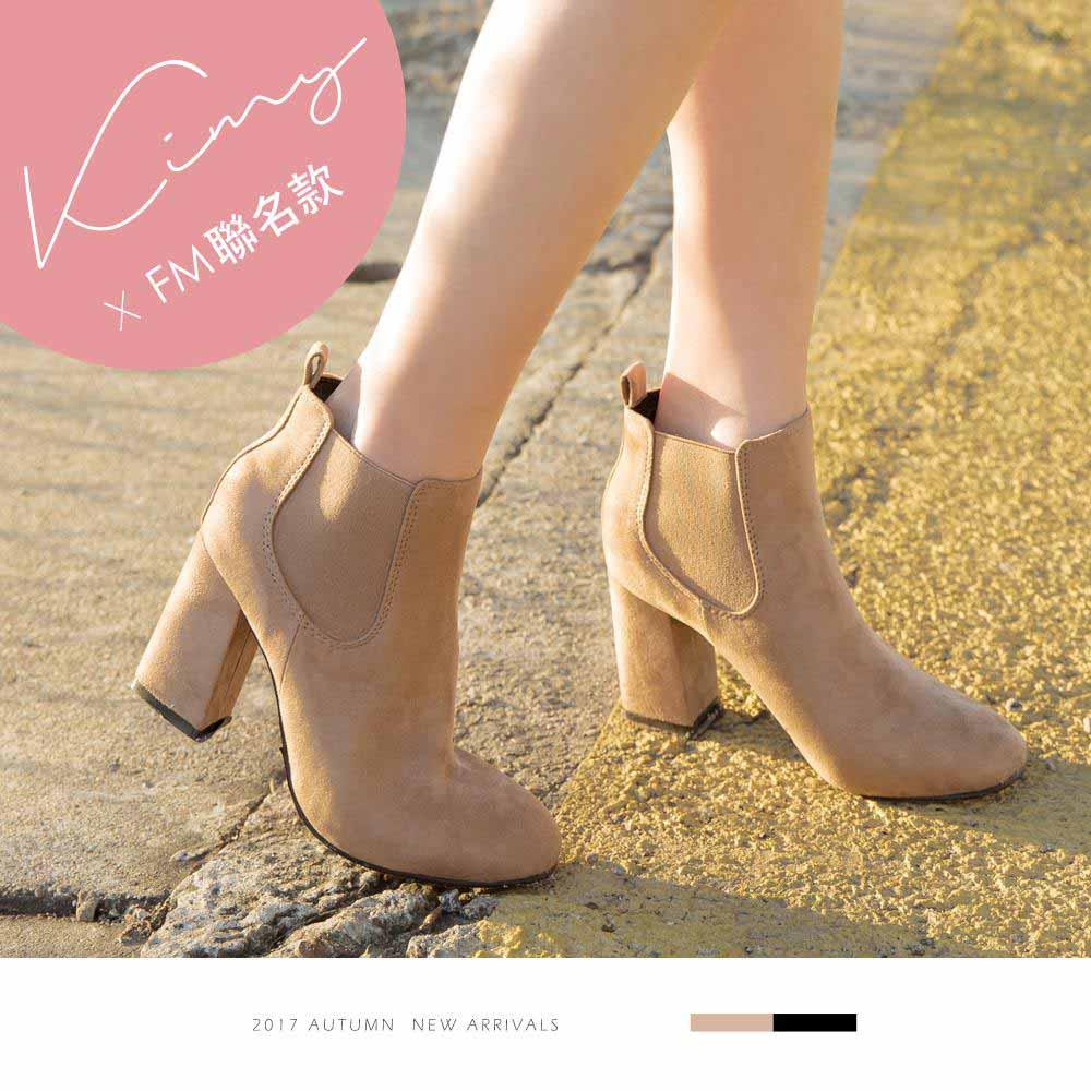 版 型偏小版(大一號購買) 產 地韓國設計,中國製。鞋 面精選細緻蜜桃絨布 內 裏透氣人造豚皮鞋墊+舒適乳膠內墊 鞋 底橡膠防滑刻紋底 重 量900公克跟 型 筒 高9cm筒 圍26cm踝 圍 前跟高