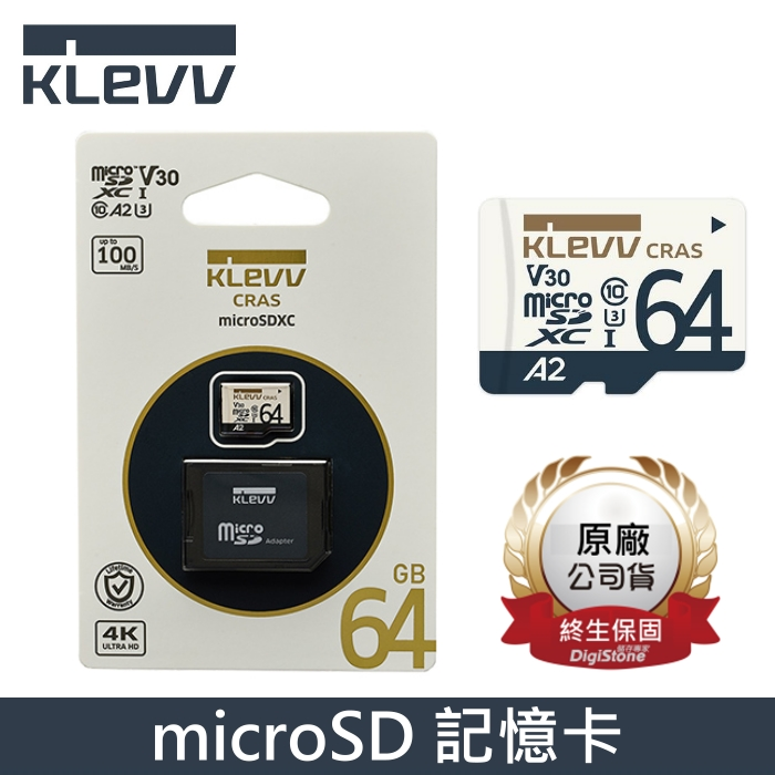 KLEVV 科賦 64GB 記憶卡 microSDXC A2 V30 UHS-I U3 附轉卡