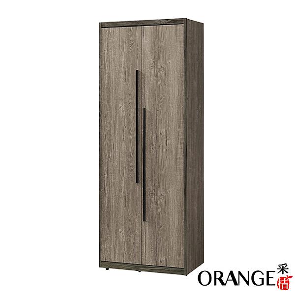 【采桔家居】吉斯 現代2.5尺二門單吊二格衣櫃/收納櫃
