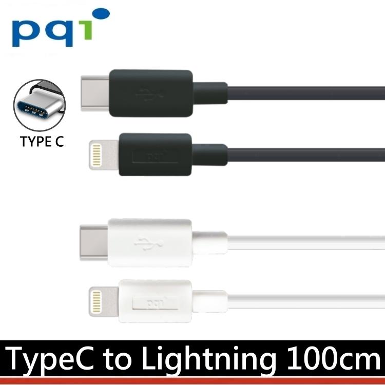 PQI 勁永 PD快充 Type C to Lightning 蘋果傳輸充電線 100cm