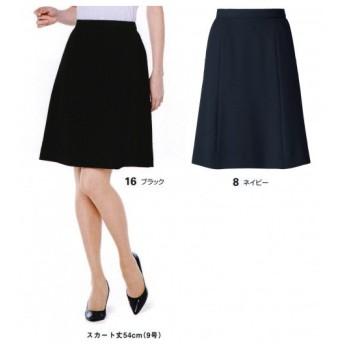 Aラインスカート AS2320 ボンマックス(ボン)