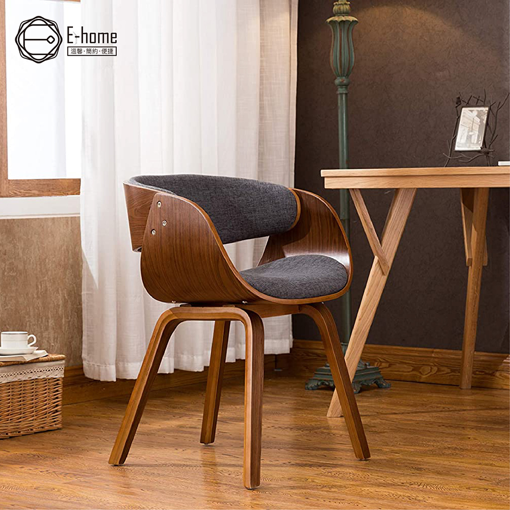 E-home Jerome傑羅姆曲木餐椅-灰色
