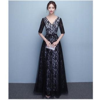 パーティードレス ロングドレス ドレス ワンピース Aライン お呼ばれドレス 披露宴 パーティドレス 大きいサイズ 二次会ドレス 結婚式