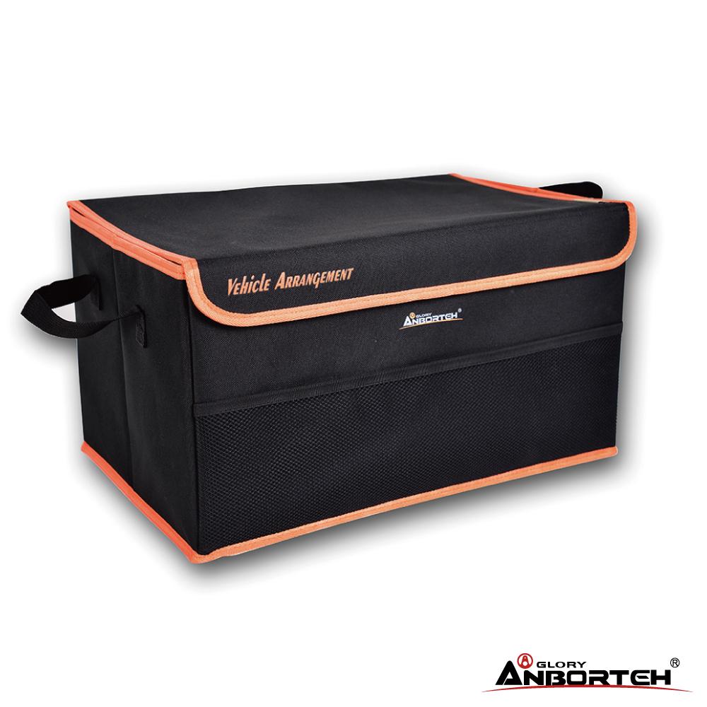 【安伯特】立可收萬用收納箱-附防塵蓋 居家 車載收納 露營野餐皆適用