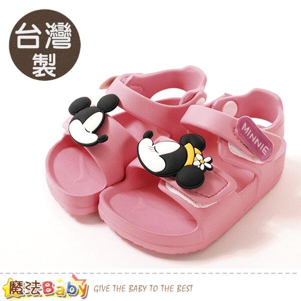 女童鞋 台灣製迪士尼米妮授權正版極輕量涼鞋 魔法Baby~sd3044