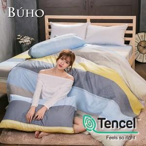 BUHO 舒涼TENCEL天絲雙人加大四件式兩用被床包組(新綠波韻)