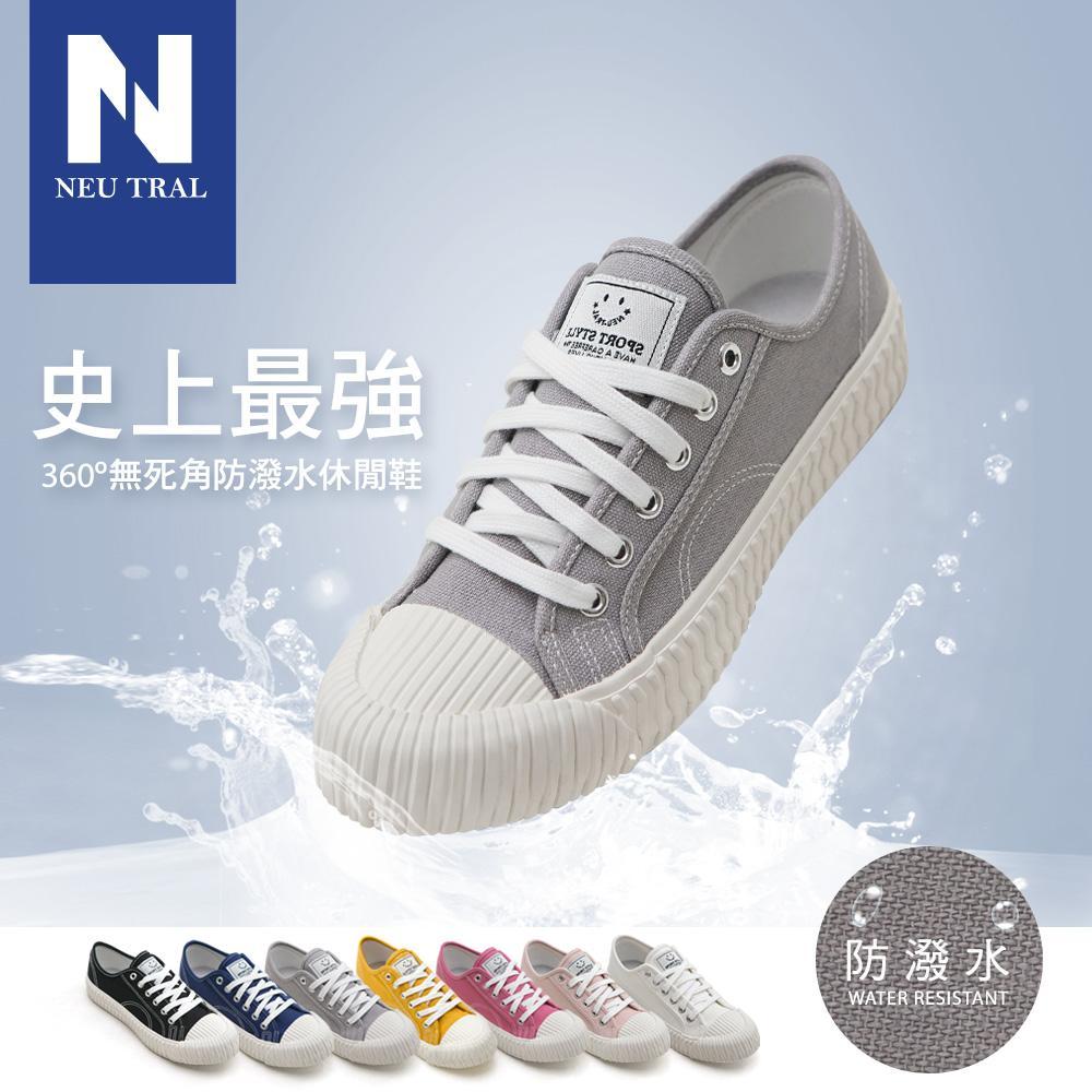 NeuTral-透氣防潑水綁帶餅乾鞋-灰