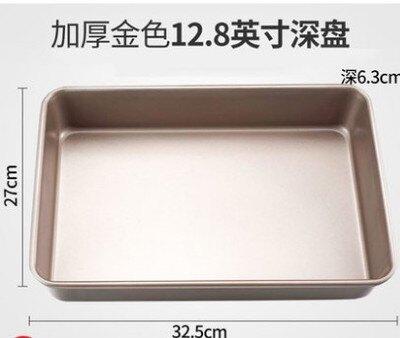 蛋糕模具 古早蛋糕烤盤不粘長方形深烤盤雪花酥牛軋糖瑞士卷模具家用烤箱『SS1622』