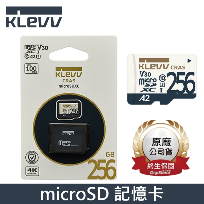 KLEVV 科賦 256GB 記憶卡 microSDXC A2 V30 UHS-I U3 附轉卡